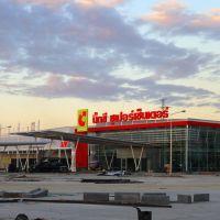 Supermarkets in Thailand