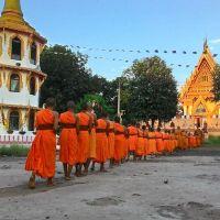 Wat Sap Takhro in Nong Bun Mak, Nakhon Ratchasima