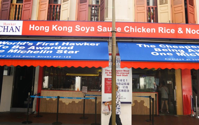 what to eat in singapore hawker hall food crawl hong kong soya sauce chicken rice