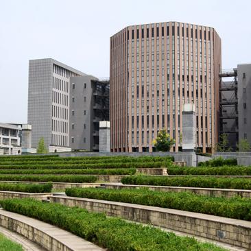 Anhui University New Campus