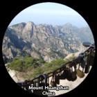 huangshan-unesco