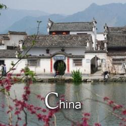 Gallery - China