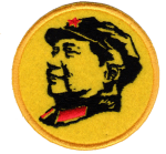 Chairman Mao patch