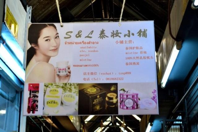 whitening advertisement Thailand