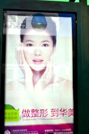 China plastic surgery ad