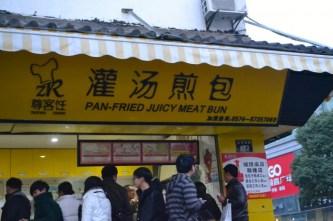street food Ningbo