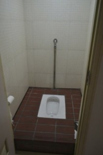 Chinese dorm room squat toilet