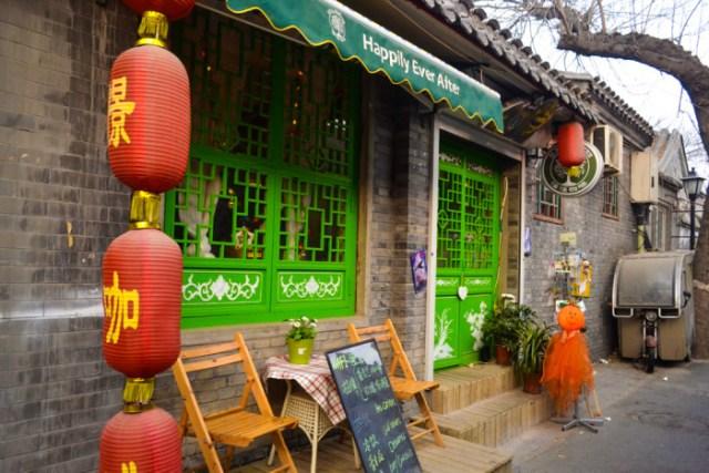 Beijing Hutong cafe