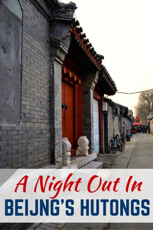 A Night Out in Beijing's Hutongs