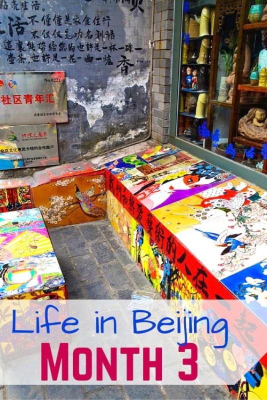 This Beijing Life!