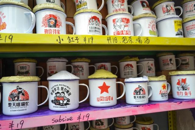 Communist cups