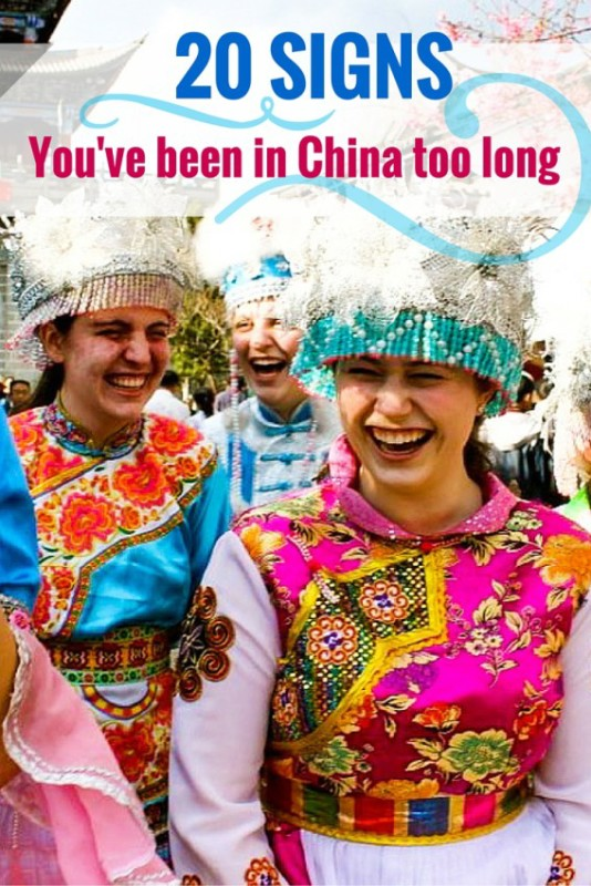 20 Signs you've been in China too long