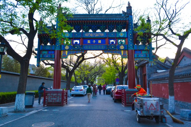 Beijing Andingmen