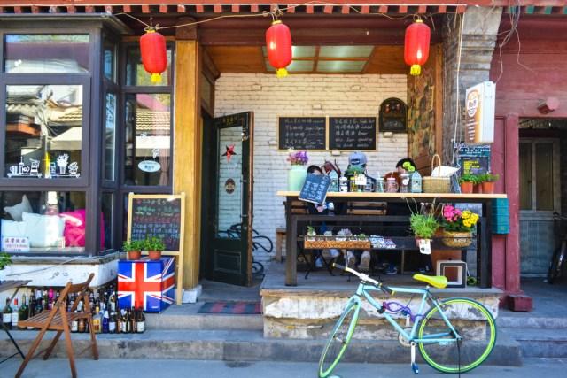 Wudaoying Cafe