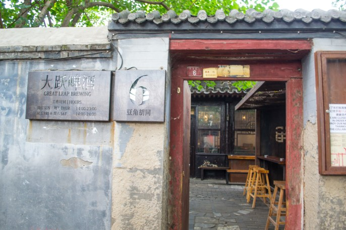 This Beijing Life: Month 15
