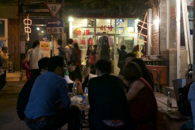 Beijing street BBQ