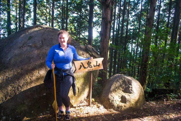 The Hardest Thing I've Ever Done: Two Weeks Hiking Japan's Kumano Kodo Iseji