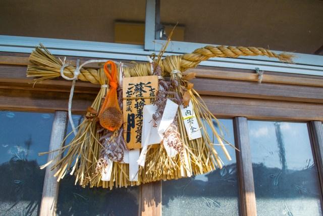 Japan straw door charm