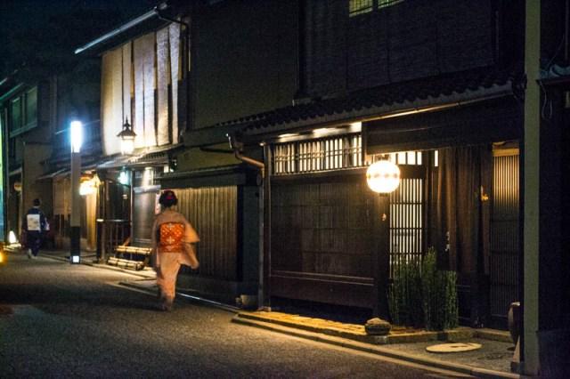Kamishichiken