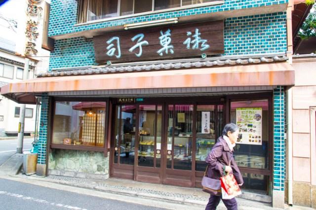 Japanese Sweets Sakai