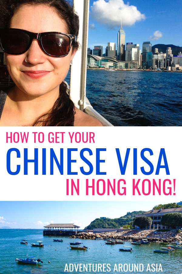 Getting your Chinese visa in Hong Kong is the easiest way to get your visa outside your home country. Here's the complete guide to getting your Chinese visa while traveling in Hong Kong! #China #Hongkong #visa #traveltips #travel #asia #travelblog