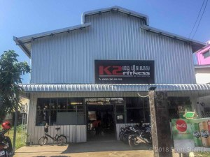 Cambodia gyms - If you want to workout in Koh Kong Cambodia K2 Fitness is the place to go