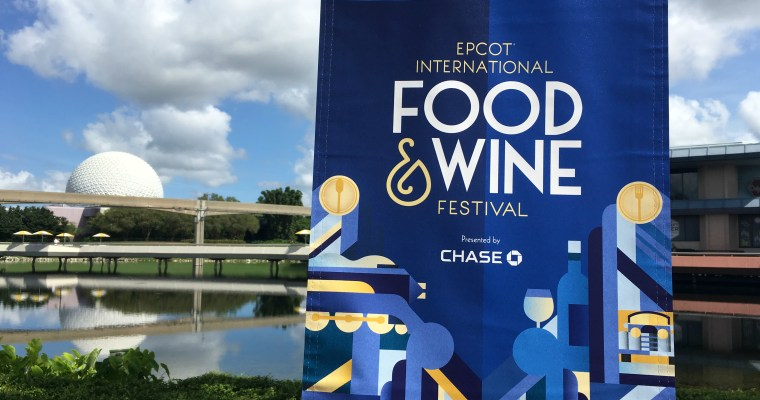 Eating Around the World at the 2016 Epcot International Food & Wine Festival