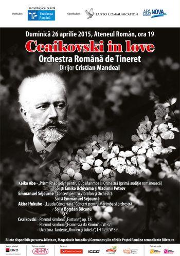 """Tinerimea Română prezintă evenimentul """"Ceaikovski in love"""""""