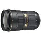 Nikon photography gear