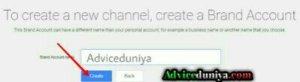 Youtube channel kaise banaye