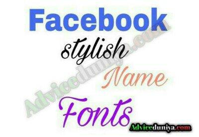 500+ Latest stylish name list for facebook [boys&girls]