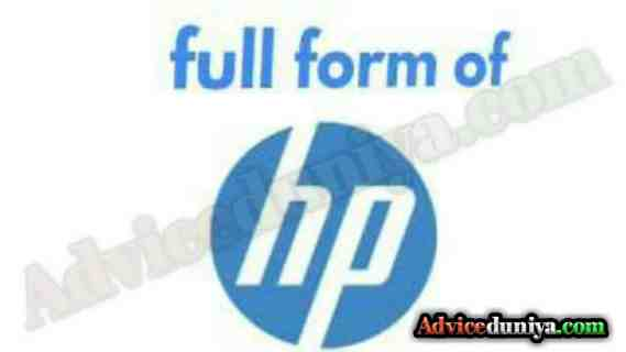 HP full form