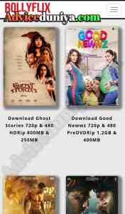 Movie ki duniya website