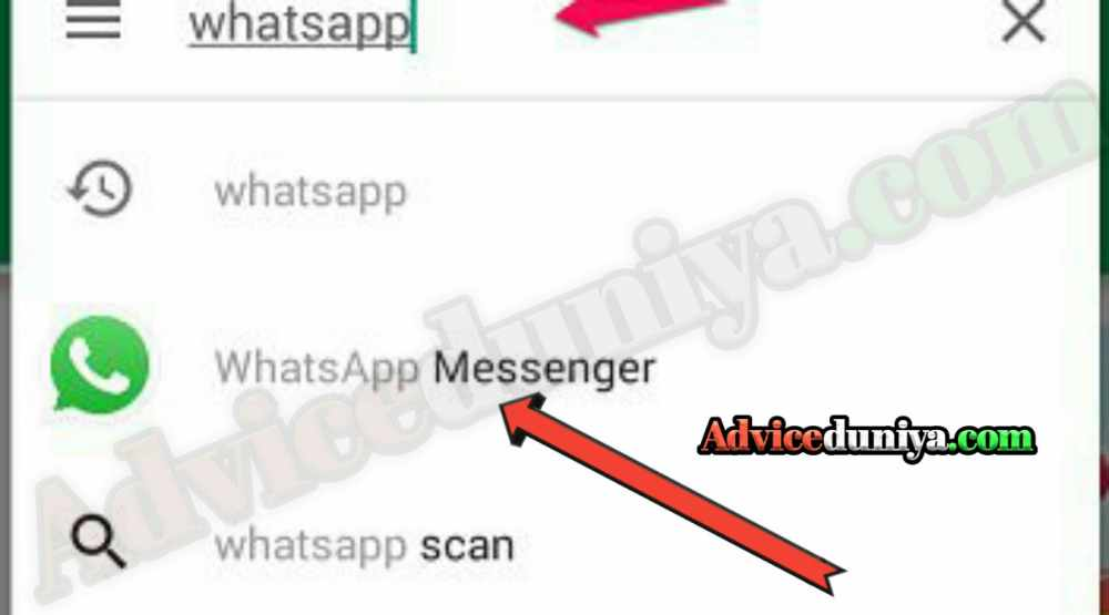 whatsapp download method