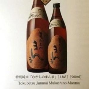 Kuramoto-Yamda