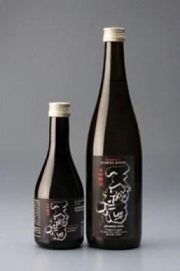 Nihon-Izumi Brewery