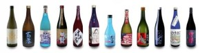 Discover Gifu Sake: A Premium Sake Tasting; New York, 2016