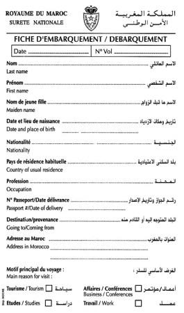 Impreso de entrada a marruecos