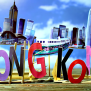 Hong Kong S Tourism Board Wants You To Discover The City