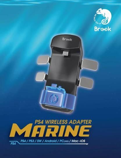 Brook Marine Adapter PS4 PS3 Nindeno Switch PC MAC IOS Remap Turbo Paddles