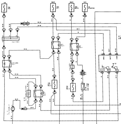 small resolution of toyota cressida wiring diagram wiring libraryas in the diagram there is 2 relays the first
