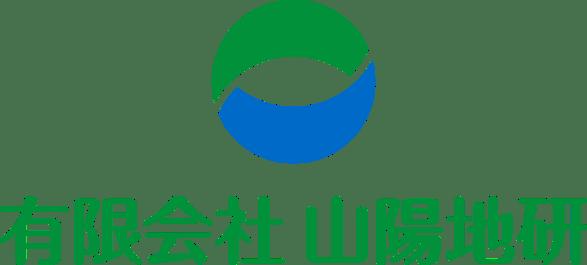 山陽地研 ロゴ縦型