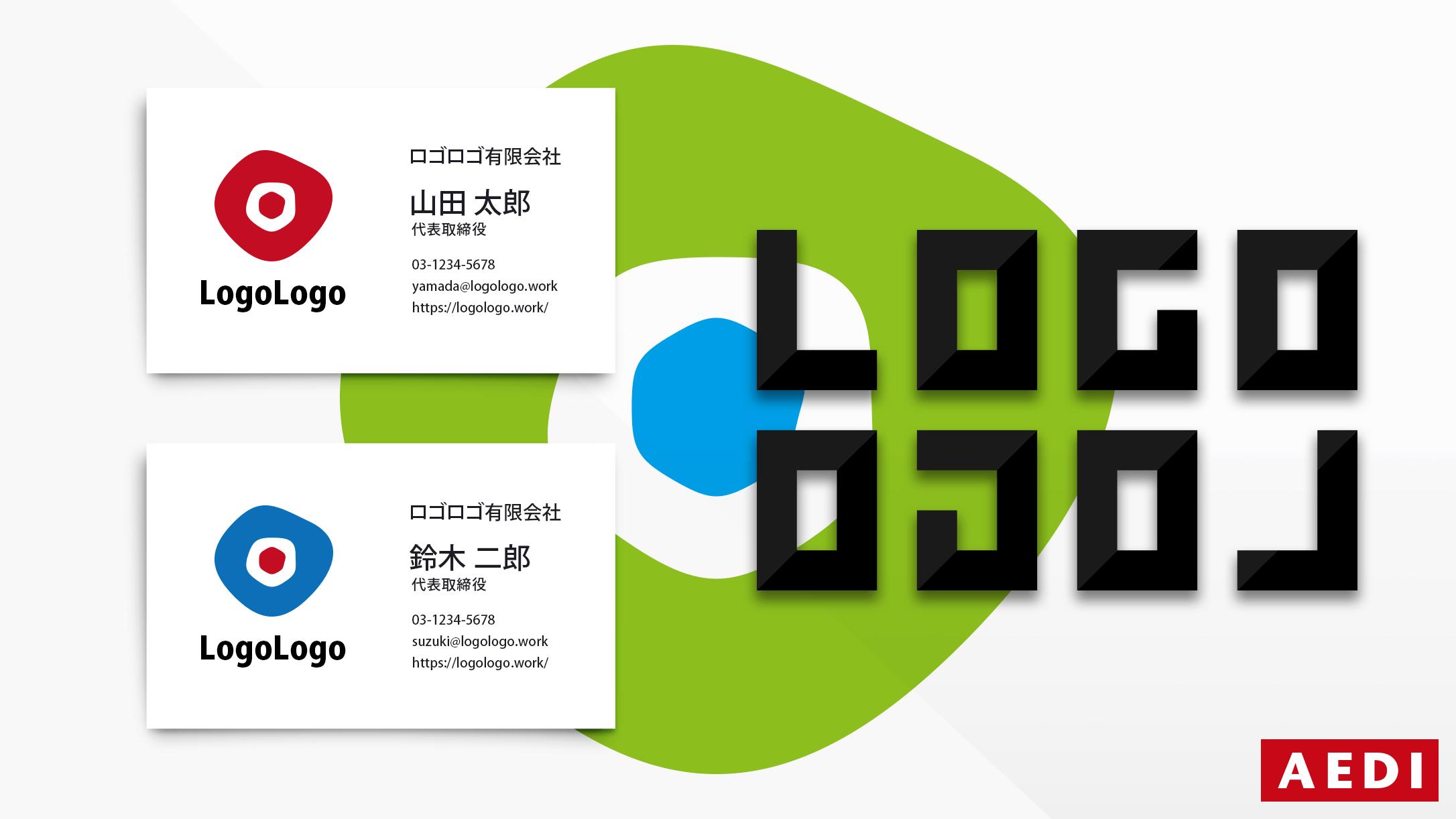 ロゴロゴ ロゴマークデザイン005 ホームページ/Web制作・デザイン制作 岡山県倉敷市のWebとデザインの制作会社 AEDI株式会社