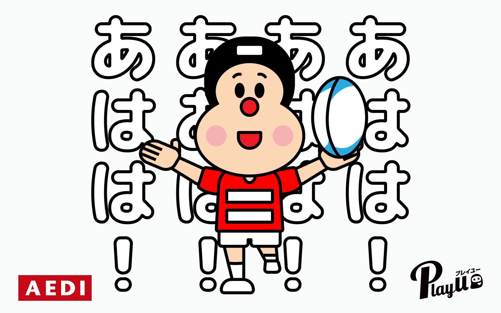 LINE Stickers rugby union player Rugtaro