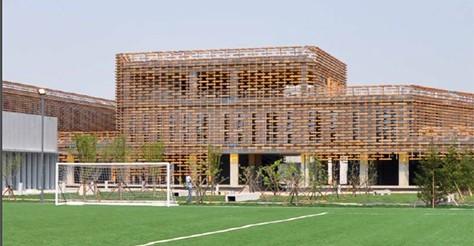 AEFE | Lycée français international Charles-de-Gaulle de Pékin