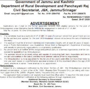Rural Development and Panchayati Raj Jobs Recruitment jkupdates J&K Dept. of Rural Development and Panchayati Raj Recruitment 2020