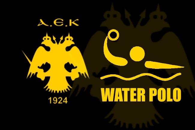 ΑΕΚ WATER POLO