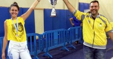 χρυσό μετάλλιο κατέκτησε η αθλήτρια μας Θεοδώρα Γκουντούρα