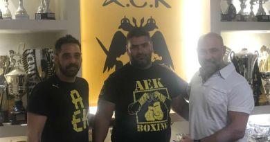 Ανακοίνωση δημιουργίας τμήματος Kick Boxing