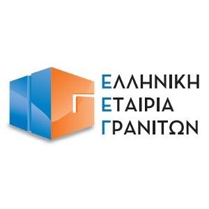 Ελληνική Εταιρία Γρανιτών
